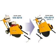 Резчик швов CS-3213 бензиновый
